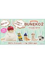 Buneko (Cats wearing hats) Key chain Figure