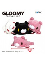 Gloomy Bear - Bear's Guru Super Big 42cm Soft Plush