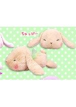 Pote Usa 15'' Tan Belly Flop Bunny Amuse Prize Plush
