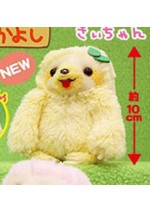 Namakemono no Mikke 6'' Blond Sloth Amuse Prize Plush