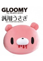 Gloomy Bear - The Naughty Grizzly Just Right Size Cushion  35cm
