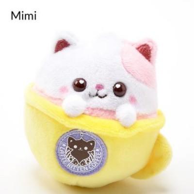 Mimi Latte Kitten Coffee Plush Mascot Keychain