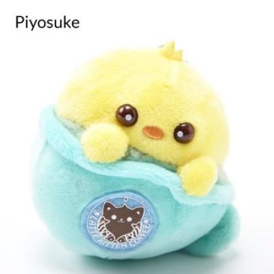 Piyosuke Latte Kitten Coffee Plush Mascot Keychain