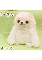 Namakemono no Mikke 6'' White Sloth Amuse Prize Plush