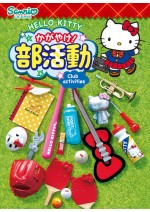 Re-Ment Hello Kitty Club Activities Figure